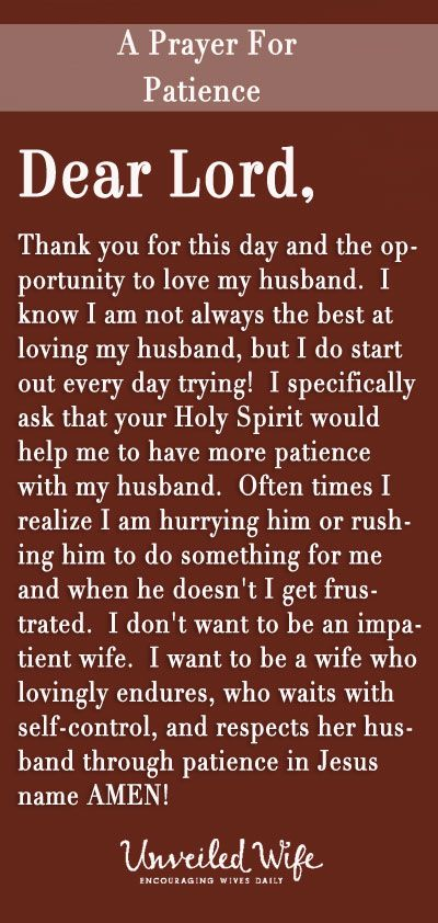 Amen! Prayer Of The Day – Having Patience With My Husband -