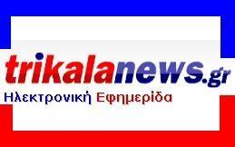 ΤΡΙΚΑΛΑΝΕςΣ.ΓΡ τρικαλα νιους WWW.TRIKALANEWS.GR | BLOGS-SITES FREE DIRECTORY
