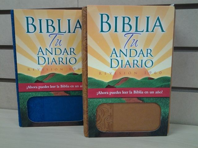 13 best BIBLES images on Pinterest Bible, Biblia and Books of bible - best of marriage certificate translation from spanish to english sample