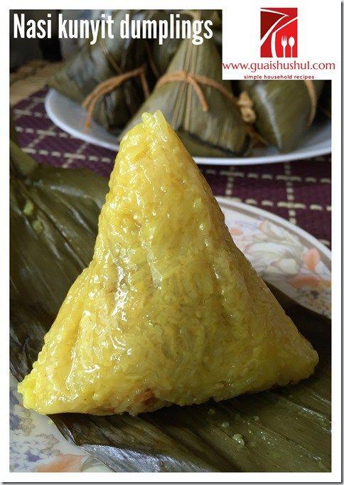 Rendang Ayam Nasi Kunyit Dumplings (仁当鸡肉粽)   #guaishushu #kenneth_goh     #dumplings