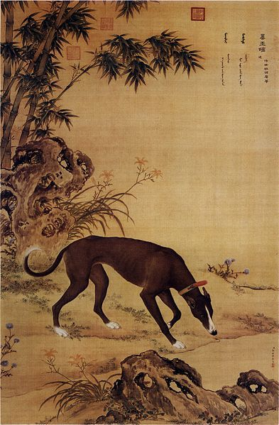 Picture of Moyuli (墨玉璃), a Chinese greyhound, from Ten Prized Dogs Album.