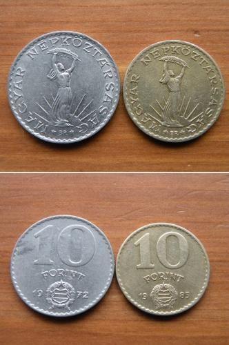 Tíz forint - 1972, 1985 - régi pénzérme