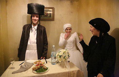 "A Hassidic Couple in Meah Shearim"". Jerusalem."