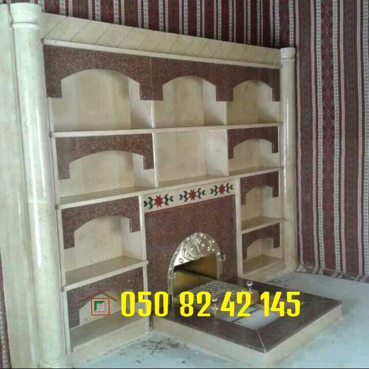 صور مشبات حجر صور مشبات رخام صور مشبات نار مشبات ديكورات مشبات صورمشبات مشبات حجر ديكورات مشبات رخام Home Decor Decor Corner Bookcase