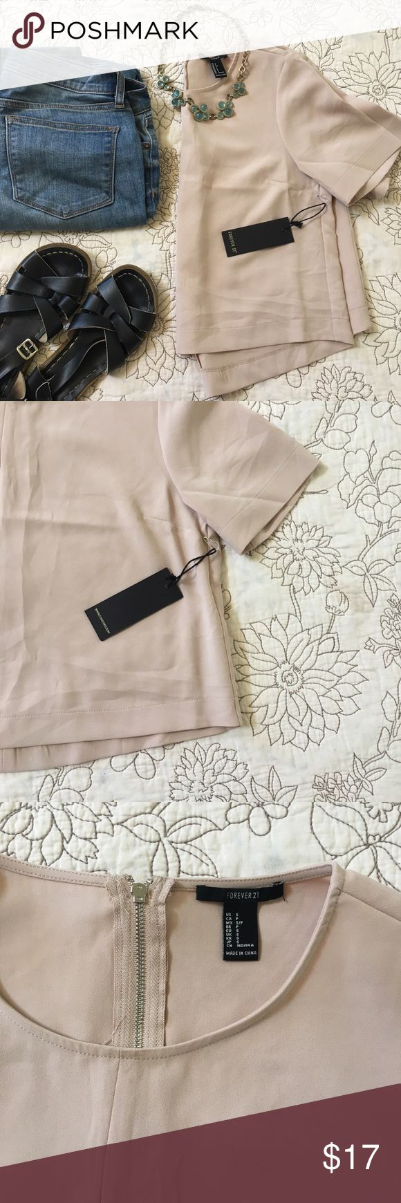 NWT Forever 21 Cream Crop Top - S Classy cropped top, new with tags! Chiffon/silk like material. Really cute on and styled with high waisted jeans or skirt! Forever 21 Tops Crop Tops