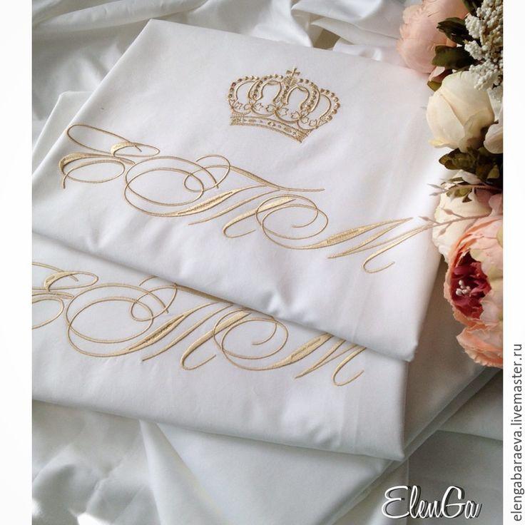 Купить Постельное белье с вышивкой - СВАДЕБНОЕ - белый, зоолотой, золото, корона, наволочка с вышивкой