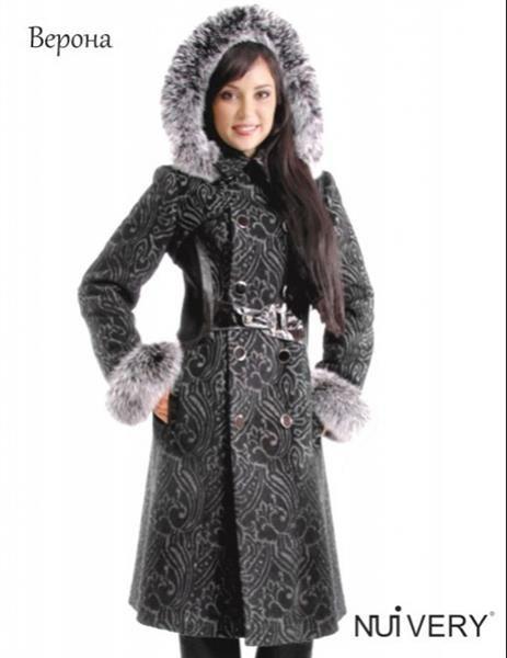 Вязаное пальто купить харьков