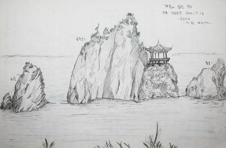 Danyang, ,Korea, 도담삼봉 sketch