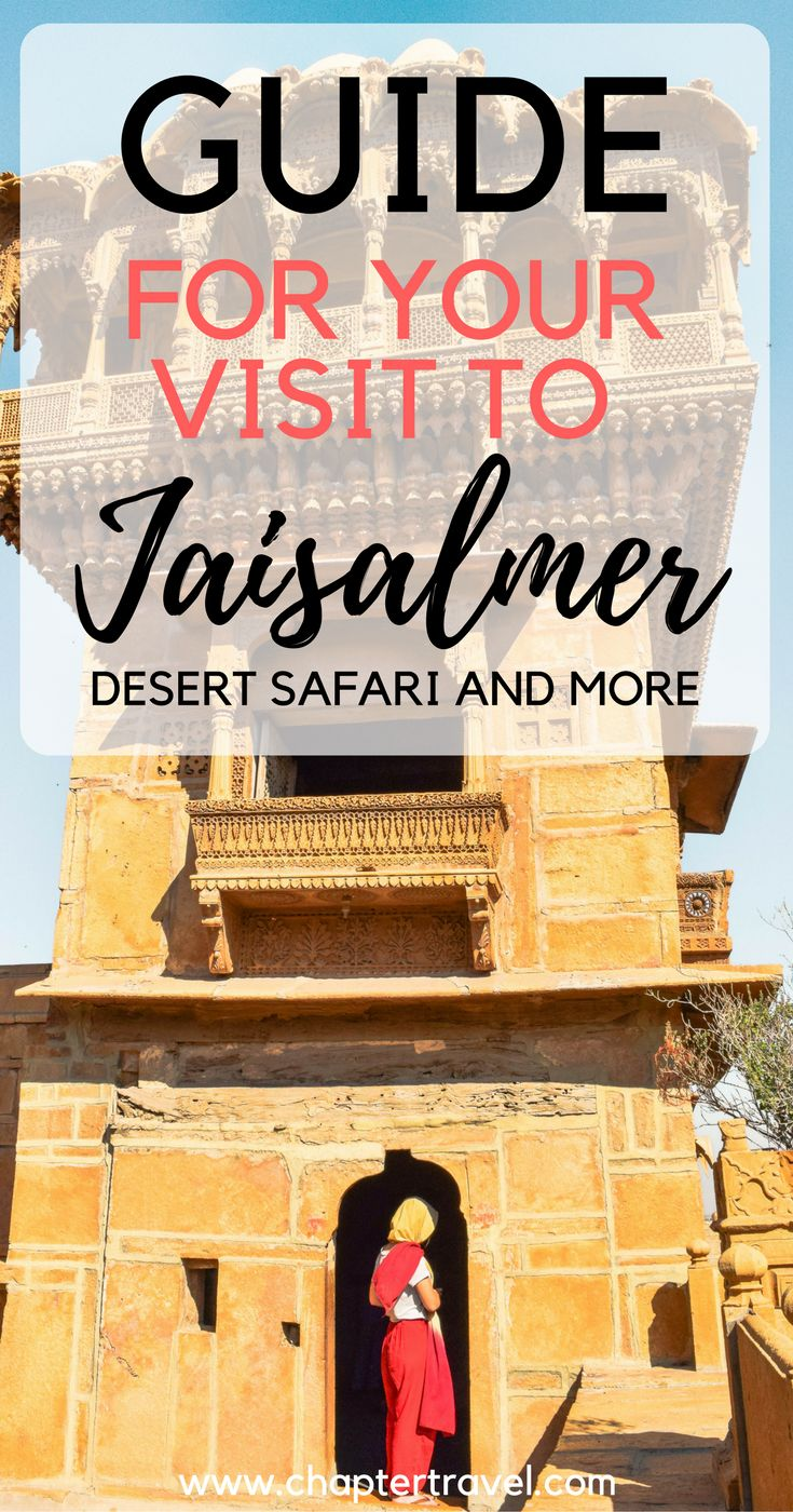 Desert Safari in Jaisalmer | Jaisalmer, India | Jaisalmer, Rajasthan | Facts about Jaisalmer | Facts about the Thar Desert | Best Time to Visit Jaisalmer | Camel Ride in Jaisalmer | Sleeping Under The Stars | Is It Ethical to Ride a Camel? | Fort of Jaisalmer | Gadsisar Sagar Lake | Salim Singh-ki Haveli | Where to Sleep in Jaisalmer | Where to Eat in Jaisalmer | 1st Gate Home-Fusion | Hotel Tokyo Palace Roof Top Restaurant |
