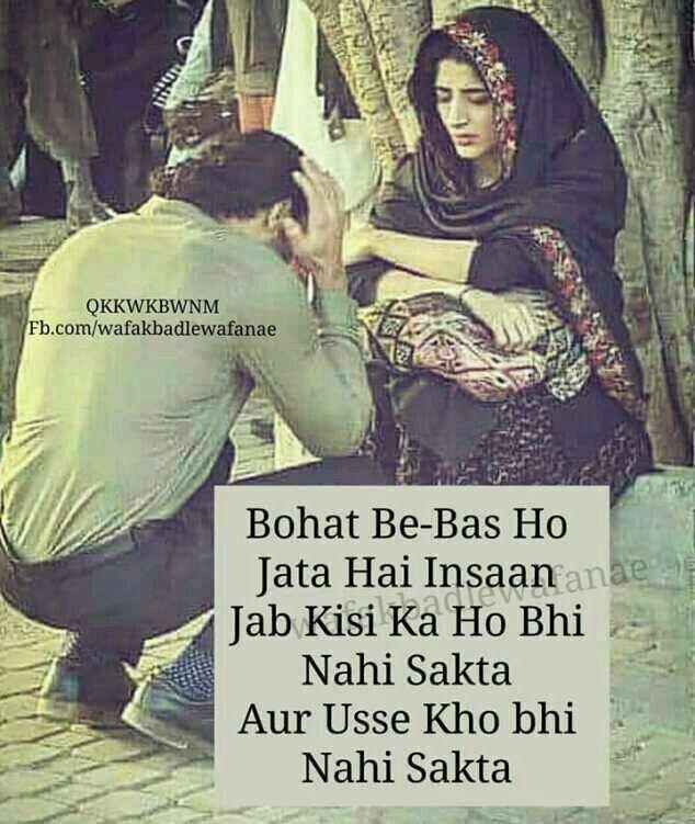 Mohabbat_tumse_nafrat_hai
