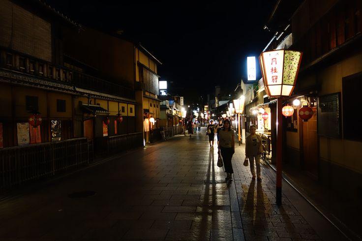 Gion. Kyoto. Japan. 2015