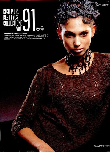 rich-more-91 – Lena Dol – Picasa tīmekļa albumi