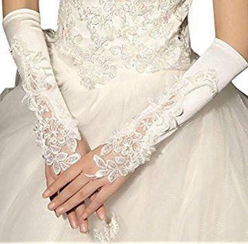 099-wh 約30cm 指なし手袋 フィンガーレスグローブ ウェディンググローブ ブライダル手袋 ネイル手袋 指なしグローブ レース付グローブ 花嫁用品  1個入れ