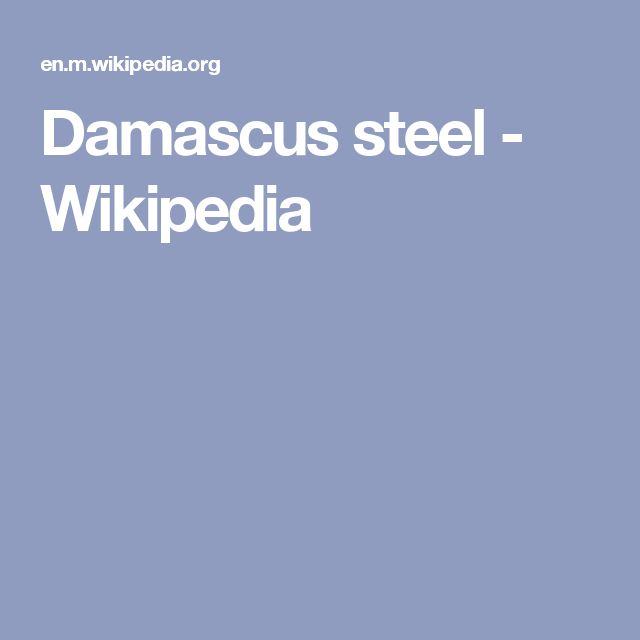 Damascus steel - Wikipedia