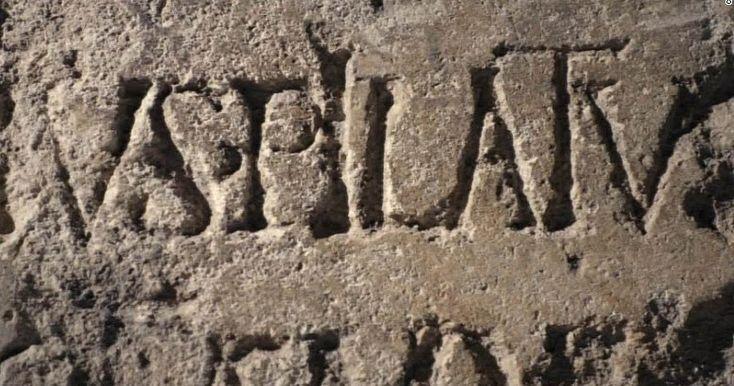 Sentenced to death pontius pilate essay