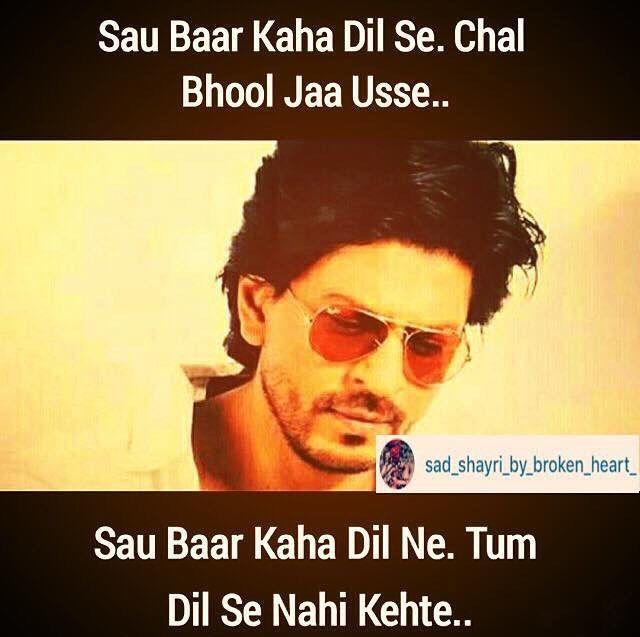 2,302 Likes, 13 Comments - Dil Ki Bat Shayri Ke Sath (@sad_shayri_by_broken_heart_) on Instagram