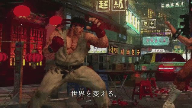 Ryu startup Special Attack.