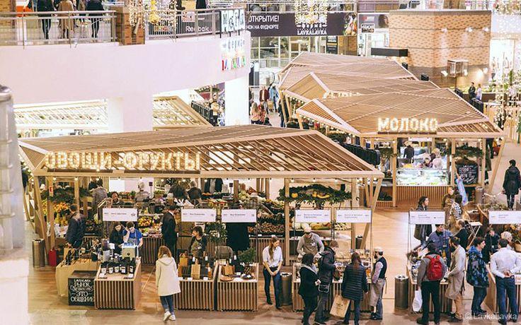 фермерский рынок: 19 тыс изображений найдено в Яндекс.Картинках