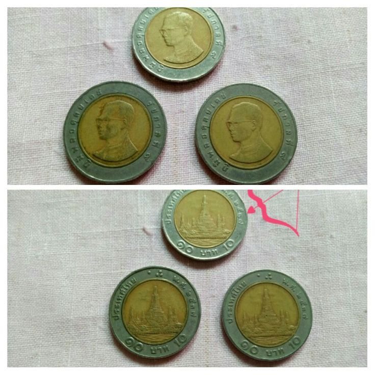 Rama 9 Coin Error 10 Baht B C 2537 Number 3 Coin Error Baht