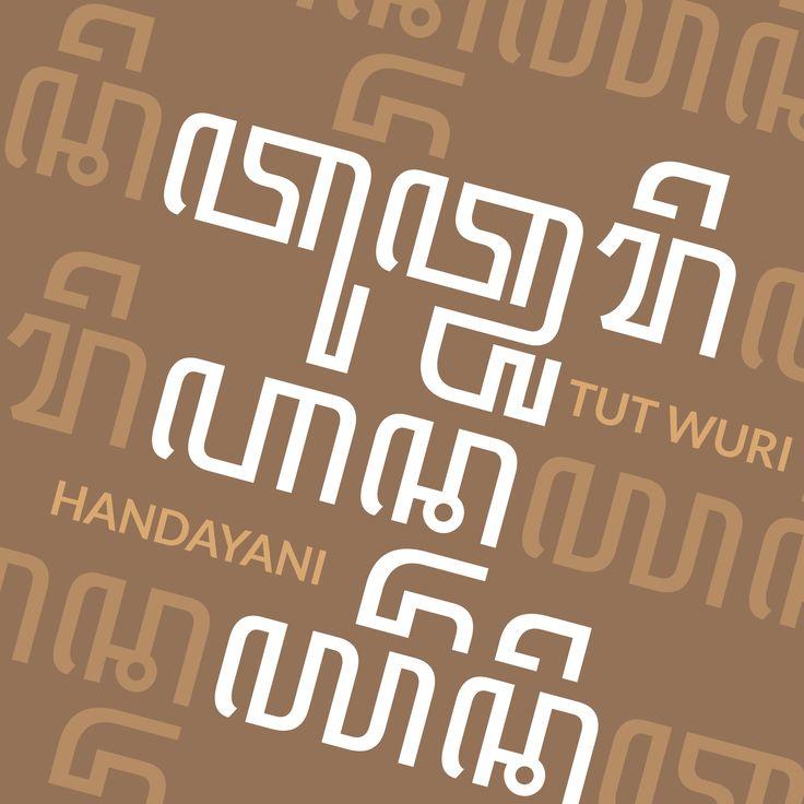 Javanese font by Aditya Bayu https://www.behance.net/Alteaven