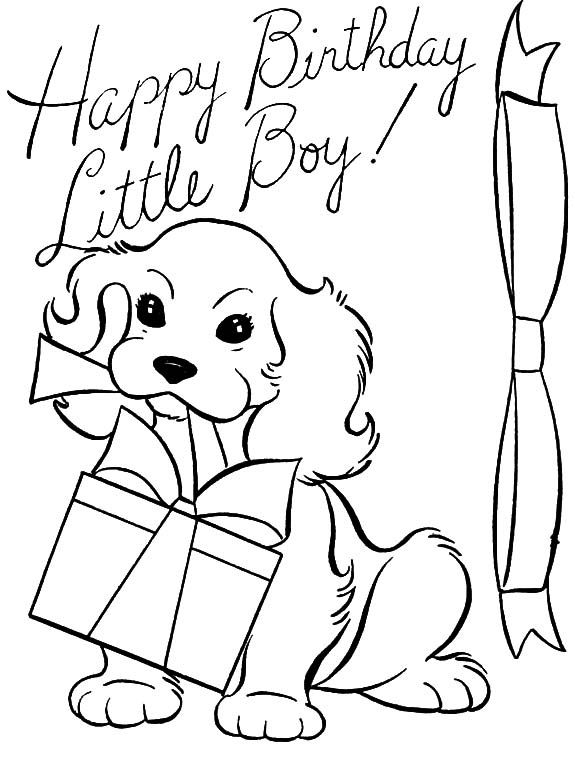 Нарисовать детскую открытку на день рождения дедушке