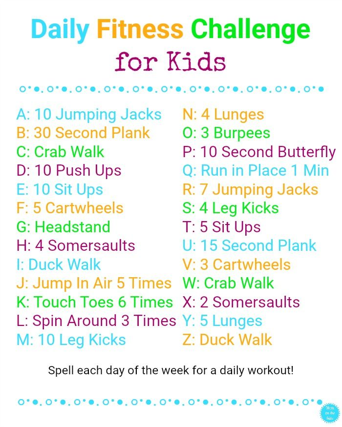 Day Of The Week Workout Physical Activities For Kids Fitness Games For Kids Exercise For Kids