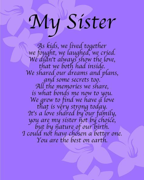 sister poem 1 Five poems by adrienne rich hears him telling her story to her sister who becomes her enemy and will in her own way light her own way to sorrow.