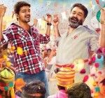 Jilla First Day Box Office Collections Report