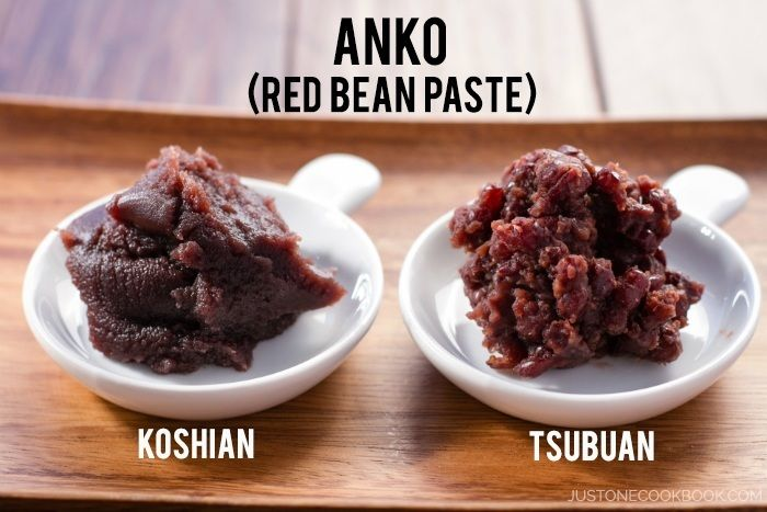 Anko is used in many Japanese sweets and desserts. Here's a easy homemade Japanese red bean paste recipe, learn how to make anko from scratch.
