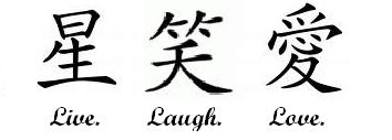 """Simplified Chinese symbols for """"Live Laugh Love"""". I can see this as a tattoo. want to get.this too :-)"""