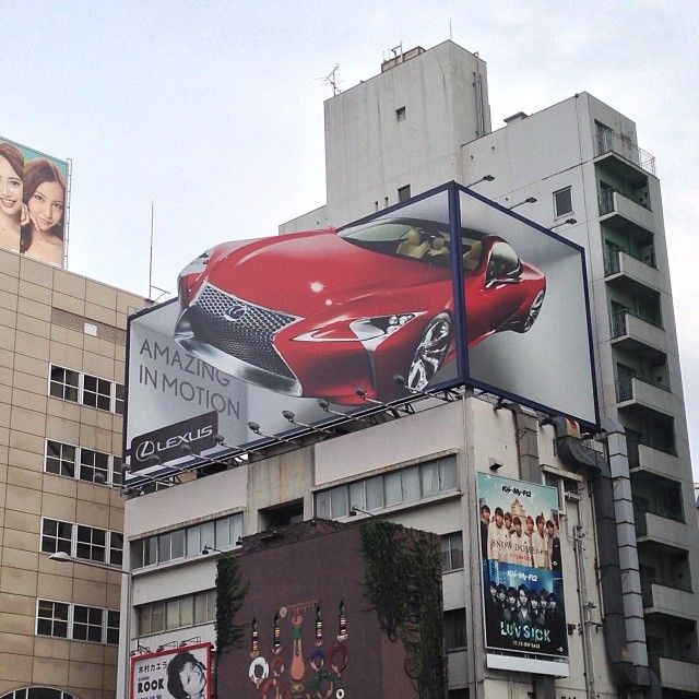 Lexus Billboard [640x640] [x-post from /r/illusionporn]