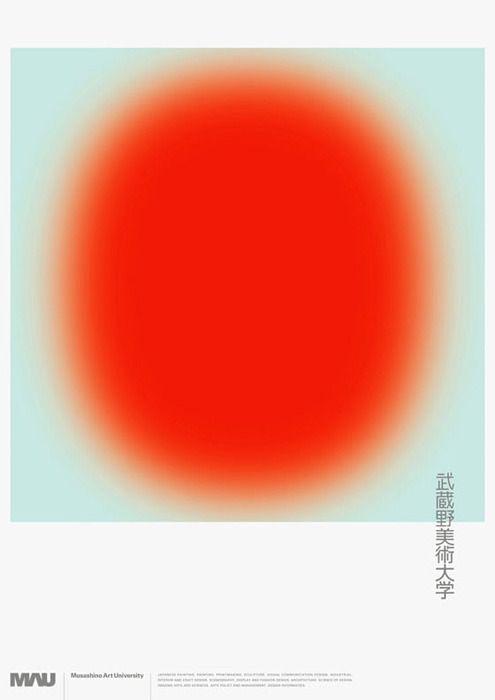 武蔵野美術大学 2012   Musashino Art University 2012 - Daikoku Design Institute