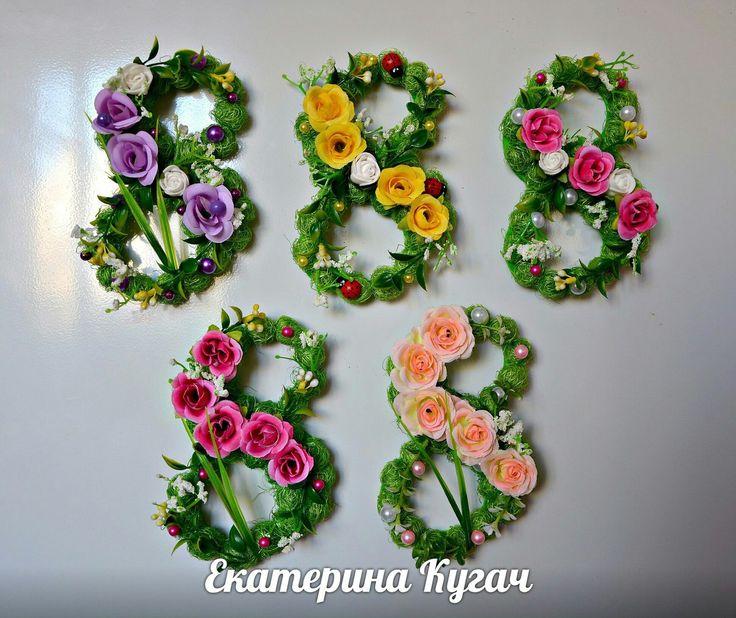 Магниты) – 162 фотографии | Поделки из цветов, Детские ...
