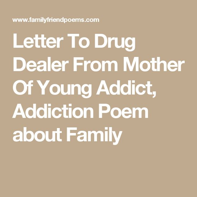 121 Best Destroying Families Drug Addiction Images On: The 25+ Best Poems About Family Ideas On Pinterest