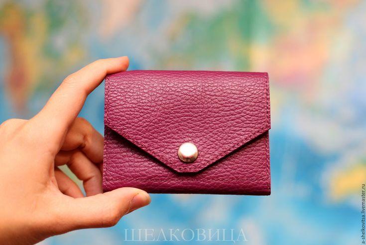 Купить Кошелек путешественника / путешественницы ) - брусничный, кошелек, кошелек из кожи, кожаный кошелек