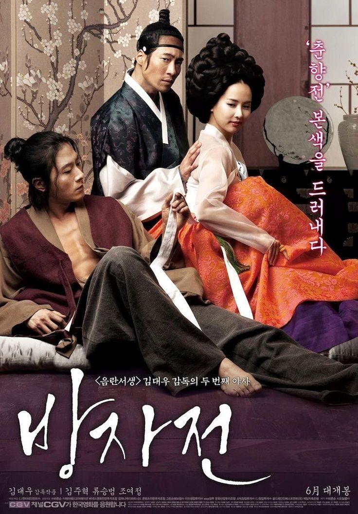 The Servant (방자전) Korean - Movie - Picture @ HanCinema :: The Korean Movie and Drama Database