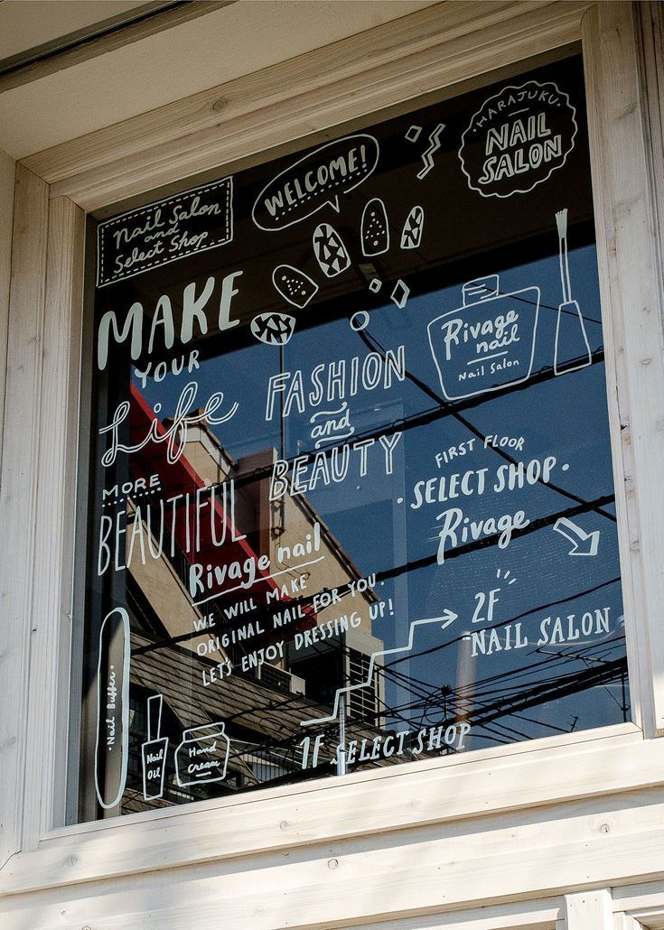 Store Front Design ©GRAPHITICA