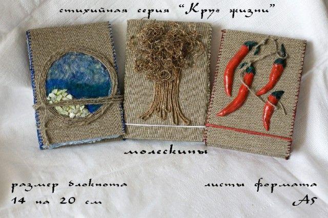 ruchnaya_bumaga: Круг жизни