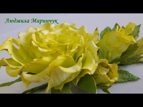 МК.Роза с фоамирана и бутончики! часть №2 How to make a rose from foamirana! Part №2 - YouTube