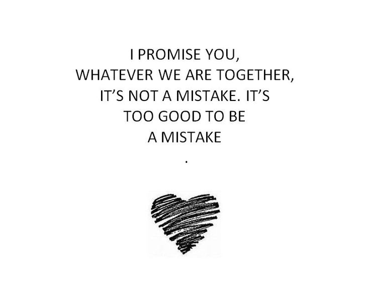 ...it's too good to be a mistake. ~Love Quote from ABOUT LAST NIGHT by Ruthie Knox