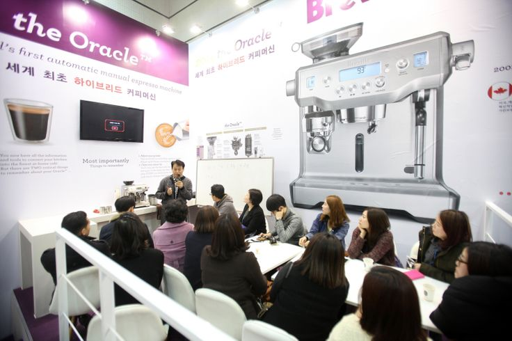 Hybrid Coffee Machine was first presented at Cafe Show 2013!