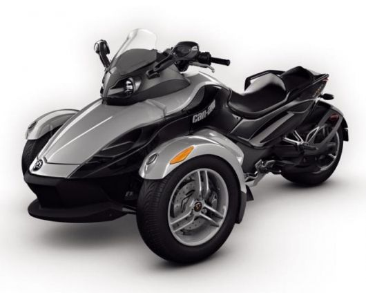 three wheeled motorcycles | Three-wheeled Motorcycle Designed for Wheelchair - The Wastetime Post