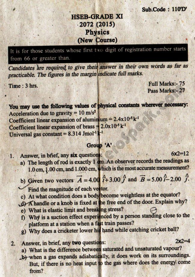 Old Question Paper 2072 2015 Physics Class 11 Physics