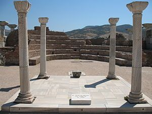 It is believed that the Apostle John traveled from Jerusalem to the city of Ephesus where he remained for the rest of his life. It was during his time there that Emperor Domitian exiled him to the Isle of Patmos, where he wrote Revelation (the Apocalypse). When Nerva became emperor John was pardoned and returned to Ephesus, where he lived the remainder of his days.