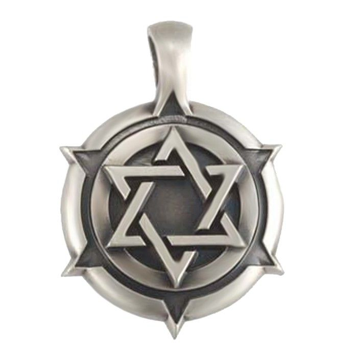 shield of protection | ... JEWELRY (E192) STAR OF DAVID SHIELD - PROTECTION FOR THE WEAK