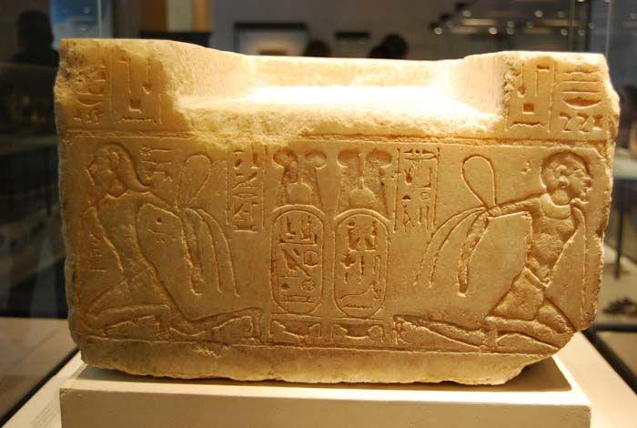 Cartouche of Nectanebo II