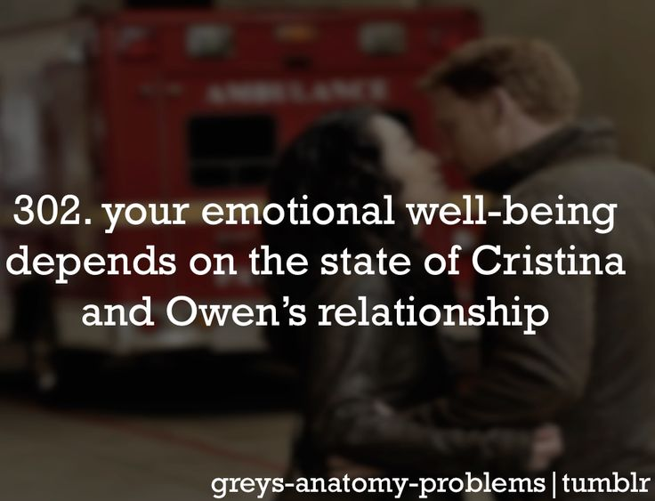 Cristina and Owen... oh my!!