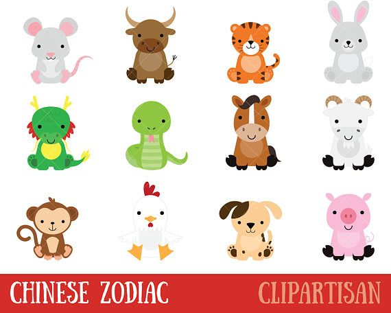 Chinese Zodiac Animals Clipart Chinese New Year Clip Art Etsy Animal Clipart Digital Stamps Christmas Animals Black And White