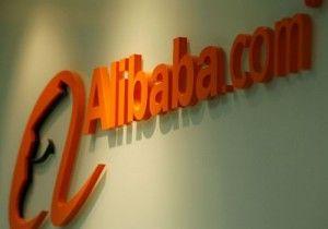alibaba bolsa
