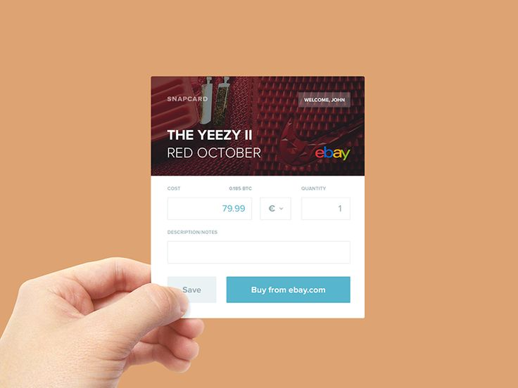 Bookmarklet UI for Snapcard App